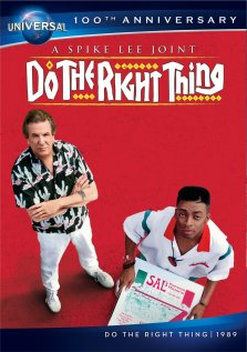 do-the-right-thing-dvd-cover-15
